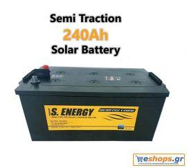 Αυτόνομο 24V Φ/Β Σύστημα - battery