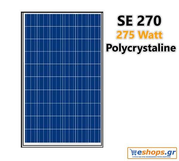 Αυτόνομο 24V Φ/Β Σύστημα -Solar Panel